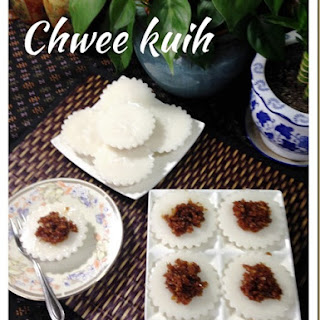 Another Singapore Malaysia Hawker Food–Chwee Kueh or Steamed Rice Cake With Preserved Radish.