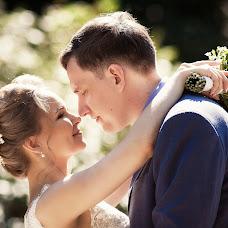 Wedding photographer Tatyana Laskina (laskinatanya). Photo of 24.09.2018