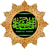 Asmaul Husna With Audio