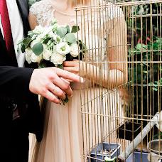 Wedding photographer Anastasiya Sascheka (NstSashch). Photo of 22.09.2017