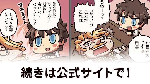 漫画でわかる_62話
