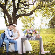 Wedding photographer Taras Shtogrin (TMSch). Photo of 04.10.2016