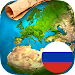 GeoExpert - Russia Geography icon