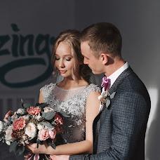 Wedding photographer Svetlana Butakova (SvetlanaButakova). Photo of 06.04.2018