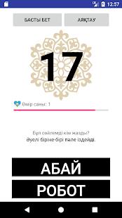 Абай -- Абайға роботты жеңуге көмектес - náhled