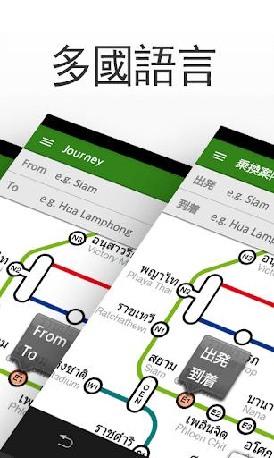 玩免費交通運輸APP|下載Transit 泰國曼谷 by NAVITIME app不用錢|硬是要APP