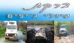 Photo: www.jeeps.022.co.il