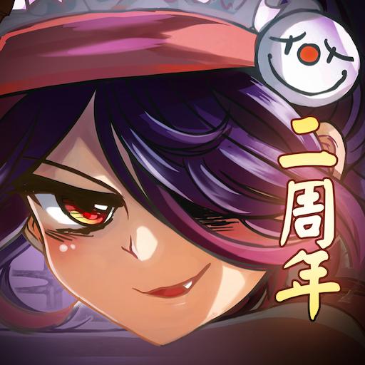 光輝歲月-歲月迷城 (game)