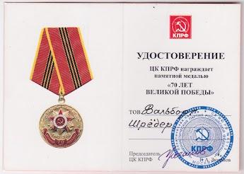 Urkunde mit Medaille.