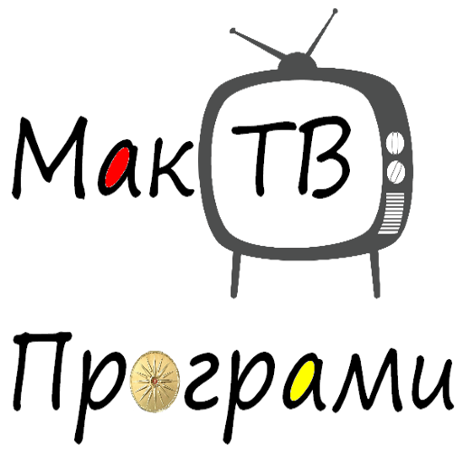 Android aplikacija Macedonia TV Channels