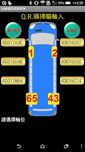 金輪國際車隊管理 - náhled