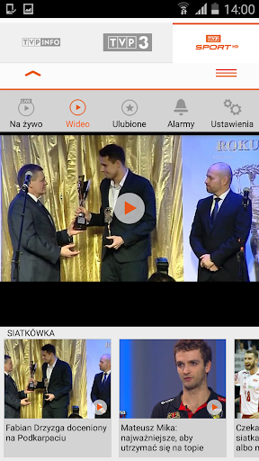 TVP Stream screenshot 1