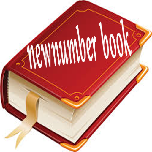 NEWnumber book-2017