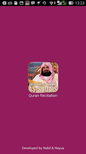 Quran Audio by Sheikh Sudais
