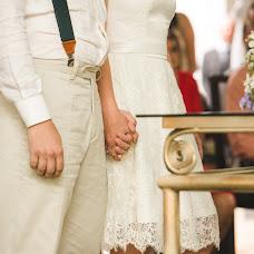 Wedding photographer Junior Ruas (ruas). Photo of 16.06.2016