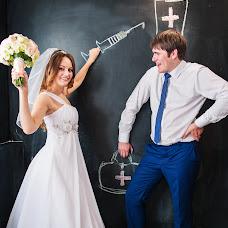 Wedding photographer Arina Ermilova (arina). Photo of 22.08.2015