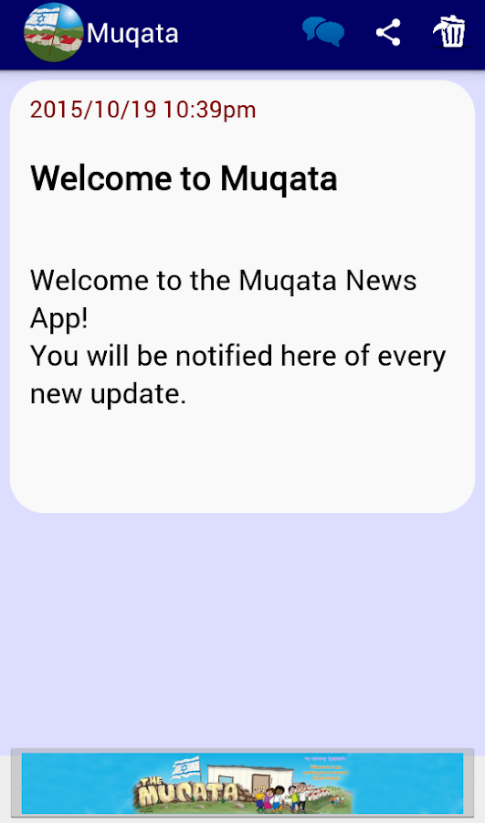 Muqata News App- screenshot