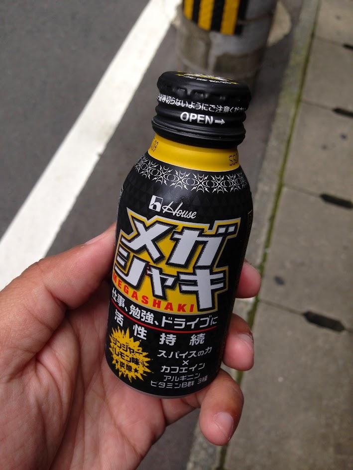 เที่ยวคิวชูด้วยตัวเอง: เก็บตกใน Fukuoka