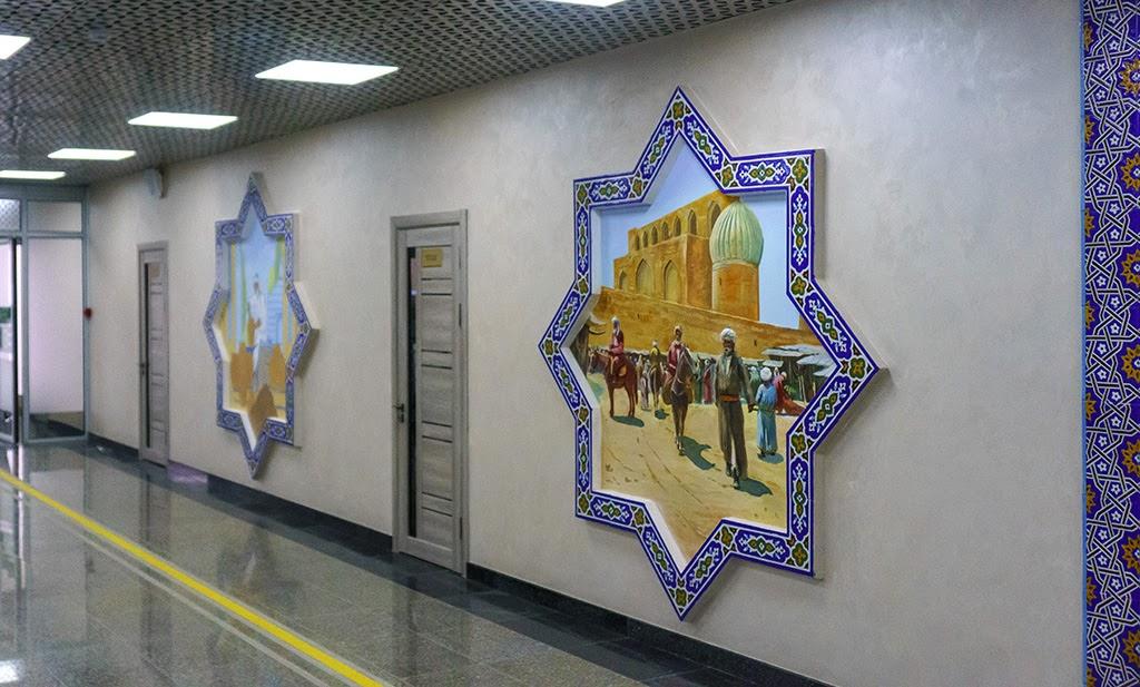 Пано на станции 4-Бекат