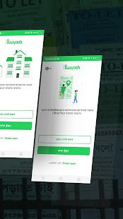 Baayosh - Rental Solution - náhled