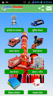 Download Online Hardoi For PC Windows and Mac apk screenshot 3
