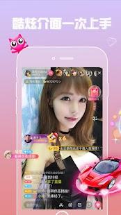 MeMe直播 - 華人線上Live主播電視及交友聊天平台 Ekran Görüntüsü