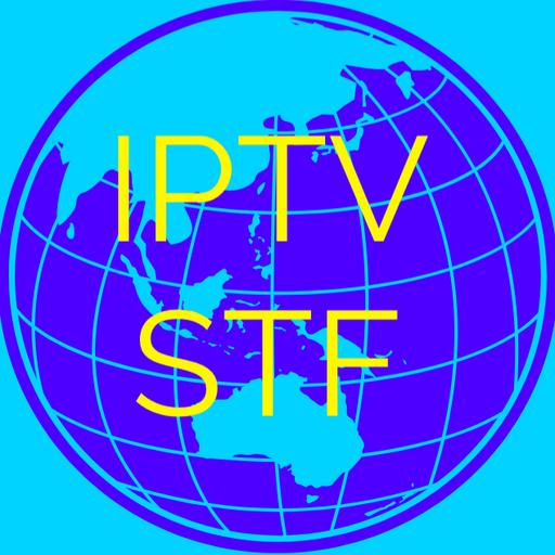 IPTV STF