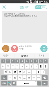 O.G.LAB (오지랍) screenshot 3