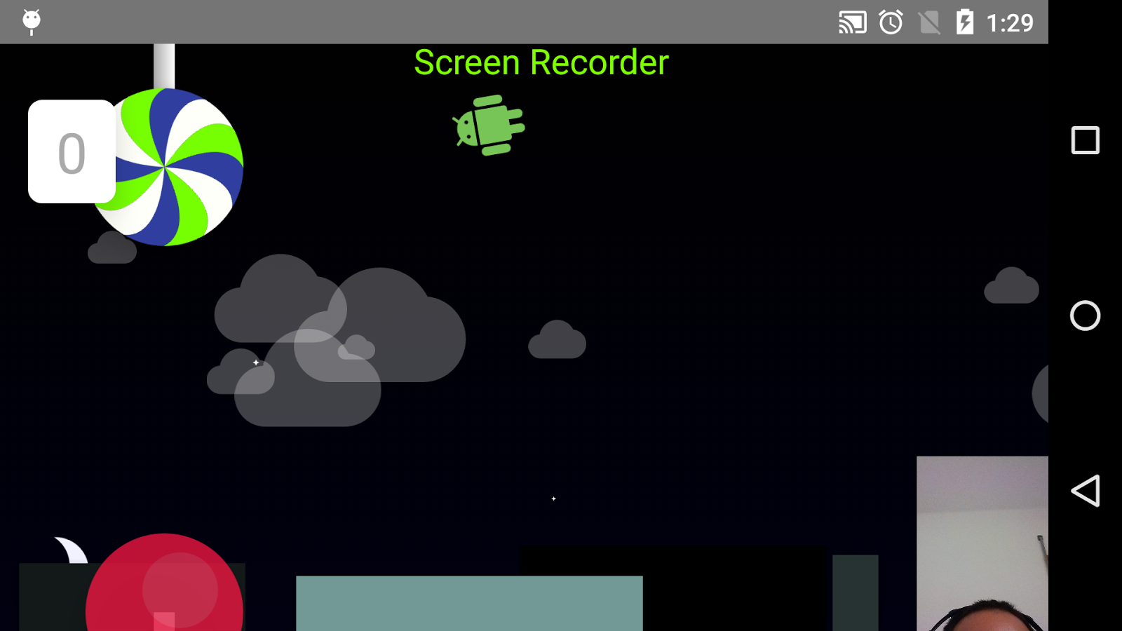 ADV Screen Recorder- screenshot