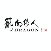 Dragon-i Restaurants