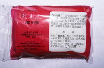 Photo: 04681 香港/インスタント漢方薬料理/三種類のヘビが原料