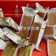 金格食品(新光三越站前店)