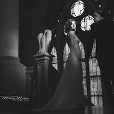 Wedding photographer Marian Moraru (filmmari). Photo of 04.02.2017