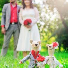 Wedding photographer Grigoriy Mergasov (Gregon). Photo of 05.05.2014