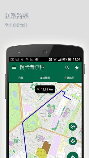免費下載旅遊APP 阿卡普尔科离线地图 app開箱文 APP開箱王