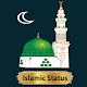 Download Islamic Video status : Status Saver For PC Windows and Mac