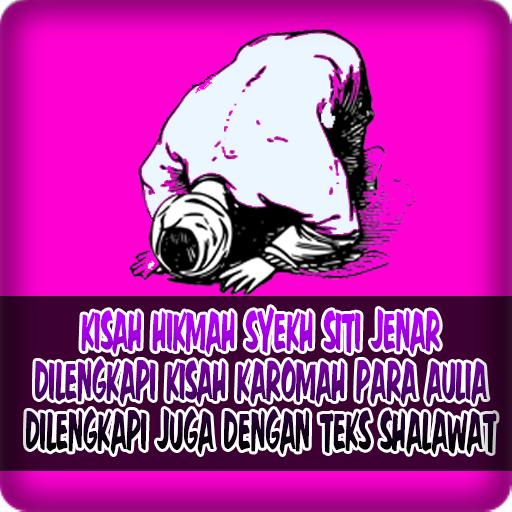 Kisah Sufi Syekh Siti Jenar Singkat 1.1 screenshots 1