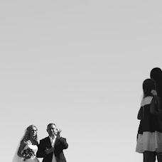 Wedding photographer Aleksandr Gomenyuk (Gomeniuk). Photo of 04.08.2016