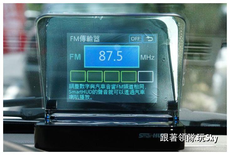好物推薦-【怡利電子Smart HUD 101】使用心得分享!