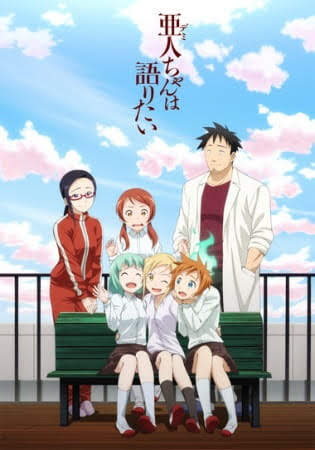 Demi-chan wa Kataritai (Interviews With Monster Girls) thumbnail