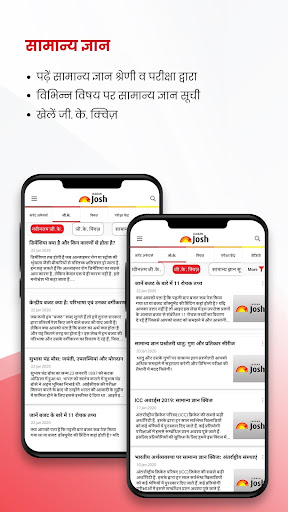 Daily Current Affairs in Hindi for govt exams 3.02 screenshots 5