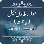 Tariq Jameel Bayan Download
