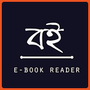 App Bangla E-Book Reader APK for Windows Phone