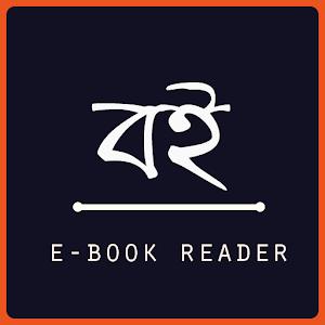 cdotjobbes • Blog Archive • Bangla science project book pdf