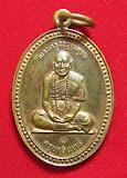 เหรียญรุ่น ๔ เหรียญ ปว. ครูบาอิน อินโท วัดฟ้าหลั่ง จ.เชียงใหม่ (๑)