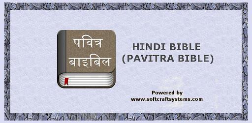 Hindi Bible (Pavitra Bible) - Apps on Google Play