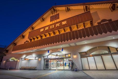 東武日光駅 ライトアップ1