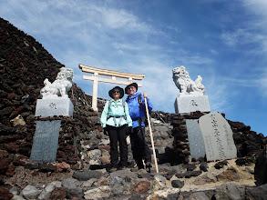 Photo: Gate marking Mt.Fuji summit, 3720m