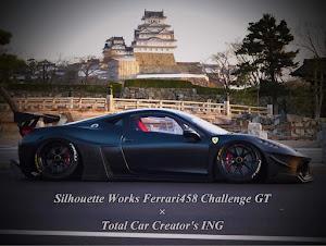 458イタリア Challengeのカスタム事例画像 ING.Yamamotoさんの2020年02月24日12:24の投稿