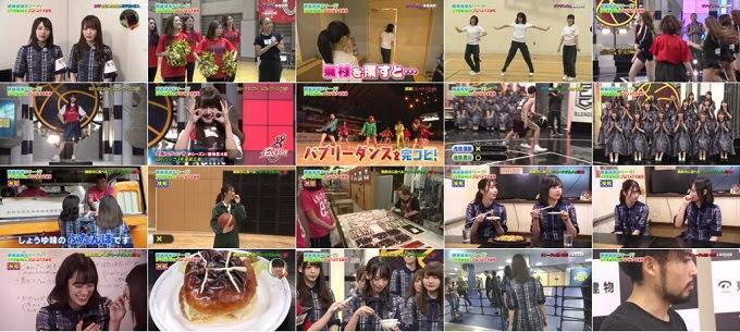 (TV-Variety)(720p) 開幕直前Bリーグ!けやき坂46のプロバスケ大研究 180929